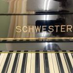 シュベスターピアノ